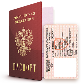passport-license 2